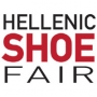 Hellenic Shoe Fair, Athènes