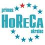 Horeca Ukraine, Kiev