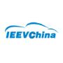 IEEVChina, Pékin