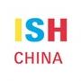 ISH China, Pékin