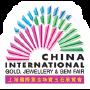 China International Gold, Jewellery & Gem Fair, Shanghai