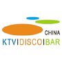 China Guangzhou International KTV, Disco, Bar Equipment & Supplies Exhibition, Canton
