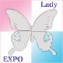 Lady Expo, Erevan