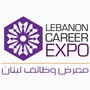Lebanon Career Expo, Beyrouth