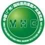 MHE China Guangzhou International Medicine and Healthcare Industry Expo, Canton