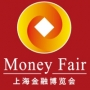 Money Fair, Shanghai