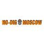 NO-DIG Moscou, Krasnogorsk