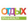 OTDYKH Spa & Health, Moscou