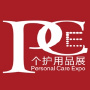 PCE Personal Care Expo, Shanghai