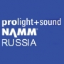 Prolight + Sound NAMM Russia, Moscou