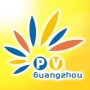 Guangzhou International Solar Photovoltaic Exhibition, Canton