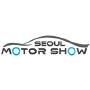 Seoul Motor Show, Goyang