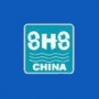 Beijing International Swimming Pool Sauna & SPA Expo, Pékin