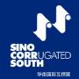 SinoCorrugated South, Dongguan