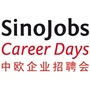 SinoJobs Career Days Düsseldorf