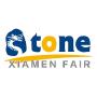 Xiamen Stone Fair, Xiamen