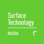 Surface Technology Russia Moscou