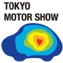 Tokyo Motor Show, Tōkyō