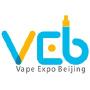 China Vape Expo, Pékin
