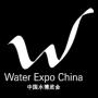 Water Expo China, Pékin
