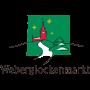 Marché de Noël, Neubrandenbourg
