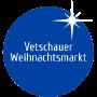 Marché de noël, Vetschau
