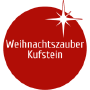 Marché de Noël, Kufstein