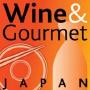 Wine & Gourmet Japan, Tōkyō