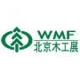 WMF, Pékin