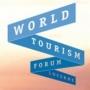 World Tourism Forum Lucerne, Lucerne