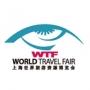 World Travel Fair, Shanghai